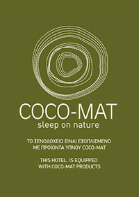 Coco-Mat-badge